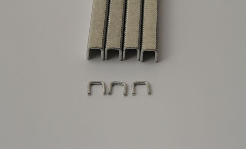 U711 clips
