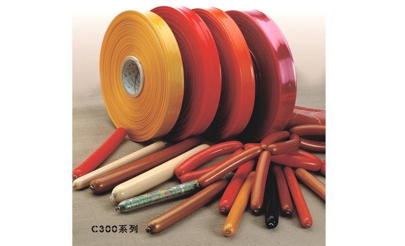 C300 3layers nylon casing
