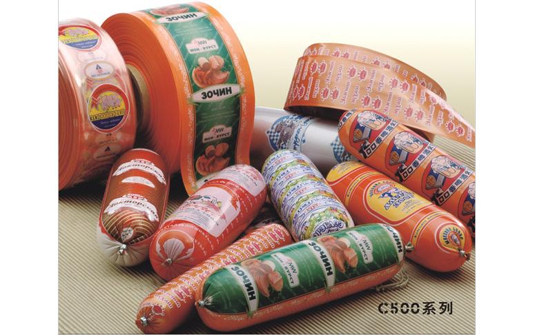 C500 5layers nylon casings