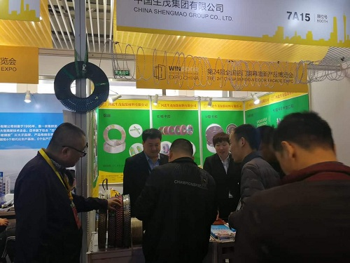 The 24th National Aluminum Door and Window Wall New Products Expo