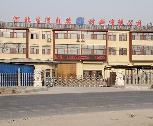 Hebei Shengmao Packaging Materials