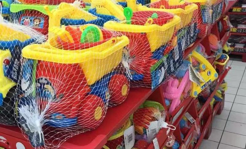 Fruit vegetable mesh net bag